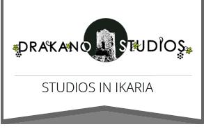 Ενοικιαζόμενα δωμάτια Ικαρία-Drakano Studios